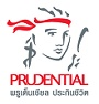 Prudential Life Assurance (Thailand) PCL - Supporting Partners 2020