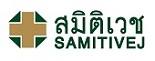 Samitivej Public Company Limited - Supporting Partners 2020